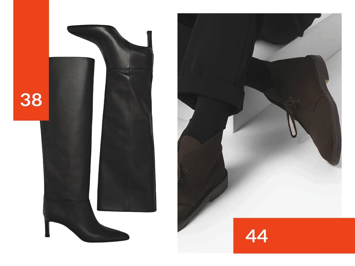 HERBST BOOTS 2020